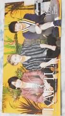 最新未使用新品KAT-TUN《26》会報アルバム&ツアー「CAST」等貴重