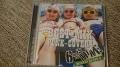 BEST-MIX PUNK-COVER