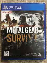 メタルギア サヴァイブ 極美品 PS4 METAL GEAR SURVIVE