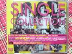 N:GIRL NEXT DOOR[ガルネク]SINGLE COLLECTION★初回盤美品