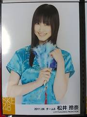 SKE48 写真 コスプレ衣装第三弾「チャイナ服」セット 松井玲奈