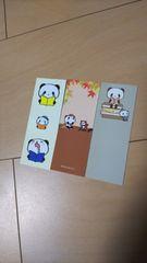 ◆楽天パンダ栞3枚�A◆