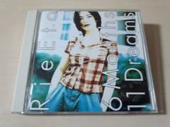 衛藤利恵CD「6マンス11ドリームス」廃盤●