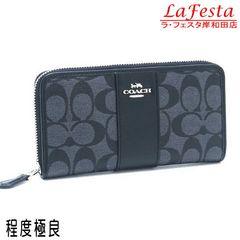 本物美品◆コーチ【シグネチャー】ファスナー長財布(グレー×黒