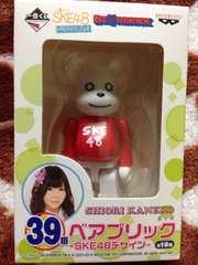 SKE48 金子栞 ベアブリック 一番くじ AKB48