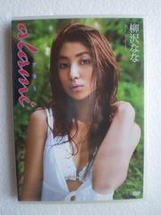 alami   [DVD]  / 柳沢なな