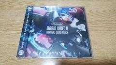 クラブニンテンドー マリオカート8 オリジナルサウンドトラック 2CD 未開封