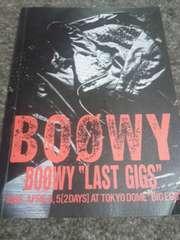 BOOWY スコアBOOKLAST GIGSSCORE HOUSE初版