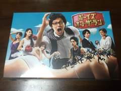丸山隆平主演「ボーイズ・オン・ザラン」DVD BOXおまけ付き!