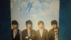 激安!激レア!☆飛輪海/2FACE(アルバム)初回限定盤/CD+DVD美品!