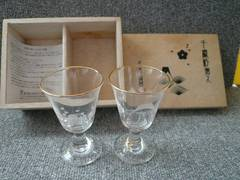 東洋佐々木硝子「江戸切子 千歳杯揃え 冷酒グラス」(M)