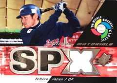 UD06 SPX-WBC イチロー・ジャージカード 侍JAPANキャプテン