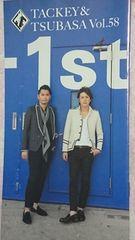 タッキー&翼  ☆  ファンクラブ会報vol.58