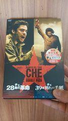■チェ28歳の革命&チェ39歳…■送料込み!