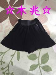 スパンコールポケットスカート風キュロットパンツ