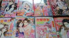 コミック雑誌☆まとめ売り
