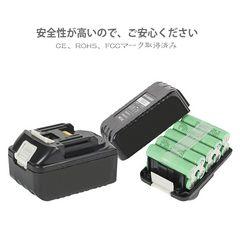 BL1860 6.0Ah 6000mAh マキタ互換バッテリ