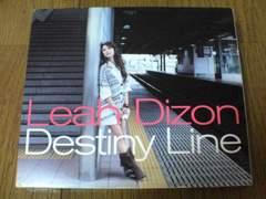 リア・ディゾンCD Destiny Line初回DVD付き
