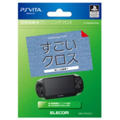 ☆[ELECOM] PS Vita用クリーニングクロス GM-VITACK1