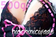 誘惑専用■シリコンバスト500g■コスプレ女装性転換豊胸