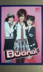 ハロショ FC会員特典トレカ/Buono!/Kiss! Kiss! Kiss!