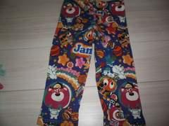 ジャムのパンツ