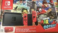 Nintendoスイッチマリオオデッセイセット新品未開封♪