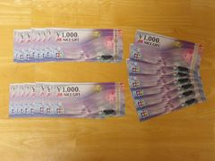 各種支払い対応 モバペイ JCB ギフト券 26000