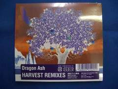 新品CD Dragon Ash/HARVEST REMIXES