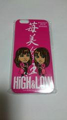 HIGH&LOW E-girls 苺美瑠狂 iPhone6 6S カバー ケース