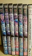 K-1 WORLD GP 2005 DVD 7枚セット まとめ売り