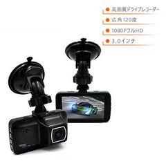 駐車監視!暗視対応!フルHD高画質多機能高級ドライブレコーダー