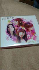 スフィア/spring is here CD+DVD 送料込