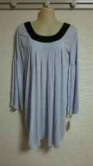 新品:サイズL:薄いブルー系チュニックミニワンピース、長袖