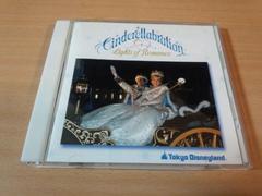 CD「東京ディズニーランド シンデレラブレーション」●