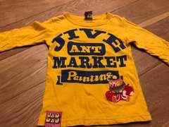 おしゃれ!JAM 五分袖Tシャツ 120