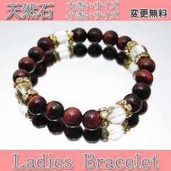 レッドタイガーアイ&水晶ブレスレット数珠サイズ変更無料