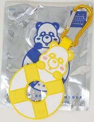 AAA SUMMER PARTY 2018 日高光啓 黄色 ペットボトルホルダー