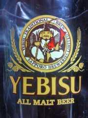 サッポロビール YEBISU エビス プレミアム ビールジョッキ 恵比寿様 プリント