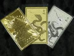 開運護符!!金箔皇帝龍&白蛇×銀箔白蛇御守りカード3枚セット