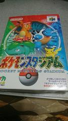 N64!完品!ポケモンスタジアム!のソフト!