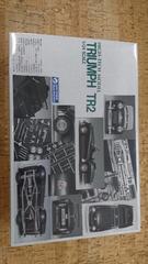 グンゼ1:24 ハイテック トライアンフTR2
