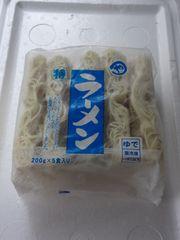 ☆大人気* ラーメン 200g×5  冷凍