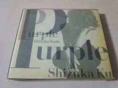 工藤静香CD「Purple」初回盤●