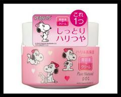 送1円新品■ピュアナチュラルクリームモイストリフト保湿美容液乳液最安レアスヌーピーpdc