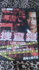 《捜査線》主演 大沢樹生、夏川純、中松俊哉     レンタル落ち
