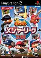 PS2ソフト・野球☆パワメジャ2009☆実況パワフルメジャーリーグ2009☆