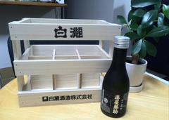 新品 ミニ酒の木箱 インテリアにどうぞ 箱のみです