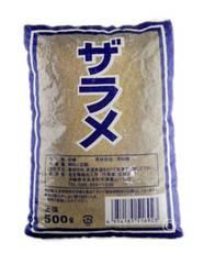 沖縄 ザラメ 砂糖 500g T49M-17