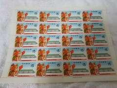 宮殿落成記念切手15円×20枚1シ━ト